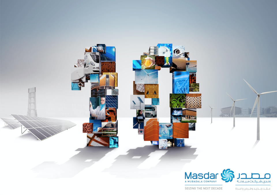 Masdar-1-Image